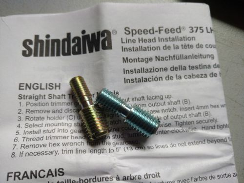 Shindaiwa Speedfeed 375 Instructions cw 7mm/8mm LH Adapters